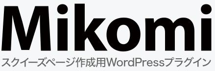 Mikomi・1.PNG